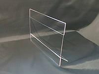 Менюхолдер А5 формата 210*150 мм горизонтальный односторонний