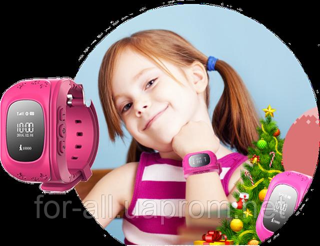 Smart Baby Watch Q50 - первая модель умных GPS часов с монохромным экраном