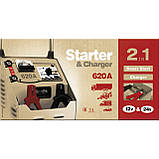 Пускозарядное устройство NEOSTART 620 - 12/24V GYS 025288 (Франция), фото 2