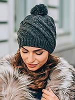 Молодіжна темно-сіра в'язана шапка з бомбоном Lablis