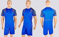 Форма футбольная взрослая CAPTAIN BLUE