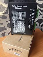 Драйвер шагового двигателя ЧПУ DM860D