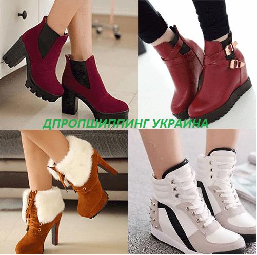 ea872d8f5287 Дропшиппинг, прямой поставщик, опт обуви Украина   продажа, цена в ...