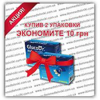 "Набір Тест-смужок ""GlucoDr."" 2 уп. (100 шт.)"