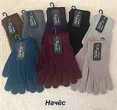 Перчатки женские разноцветные
