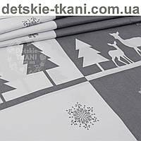 """Новогодняя ткань с широким купоном """"Ёлки и олени"""" на сером фоне,  № 950"""