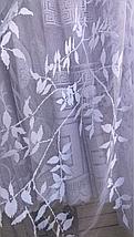 Тюль жаккард высота 1.65м JOLAN, фото 2