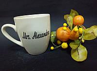Чашка Александра