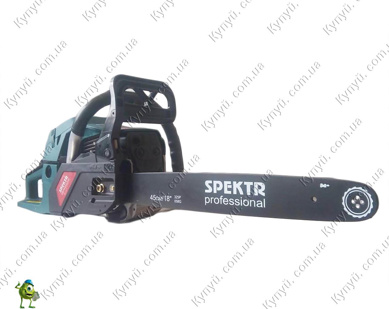 Бензопила Spektr SCS-6700 1 шина 1 цепь