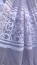 Тюль жаккард высота 1.65м STINA, фото 2