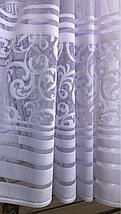 Тюль жаккард высота 1.65м STINA, фото 3