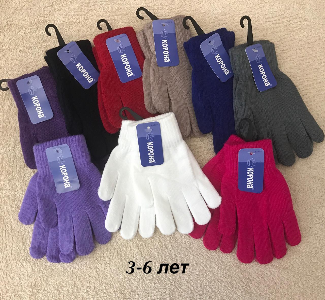 Перчатки детские с начёсом, утеплённые перчатки для девочки