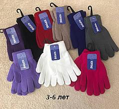 Рукавички дитячі з начосом, утеплені рукавички для дівчинки
