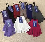 Перчатки детские с начёсом, утеплённые перчатки для девочки, фото 2