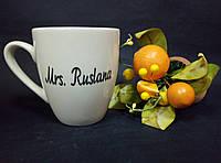 Чашка Руслана