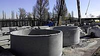 Кольца бетонные КС 20.9