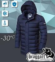 Оптимально теплая куртка