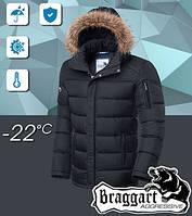 Куртка с капюшоном зимняя