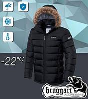 Куртка с капюшоном теплая