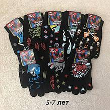 Перчатки с начёсом для мальчиков, перчатки детские