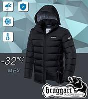Куртка мужская на зиму