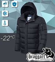 Зимняя куртка теплая