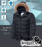 Зимняя куртка на молнии