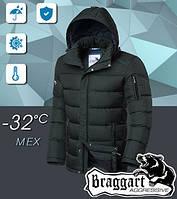 Зимняя куртка комфортная