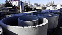 Кольца бетонные КС 20.6