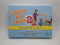 2 клас Лібра Англійська мова 2 клас Набір для вчителя до підручника Карпюк КОРОБКА
