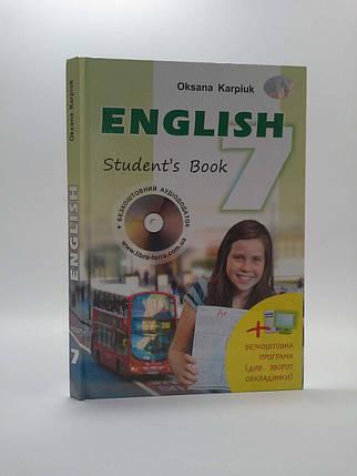 7 клас Англійська мова Карпюк Підручник Лібра, фото 2