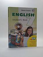 7 клас Англійська мова Карпюк Підручник Лібра