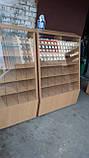 Кондитерські комірки з ДСП для цукерок бу., клітинки кондитерських виробів, б/у, фото 4