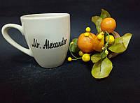 Чашка Александр