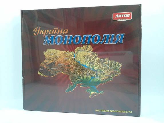 Монополия Украина Настольная игра. ARTOS, фото 2