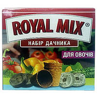 Набор дачника Royal Mix J-7 для овощей N10501472