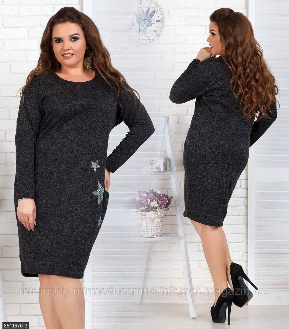 Платье 8511976-3 (днка)