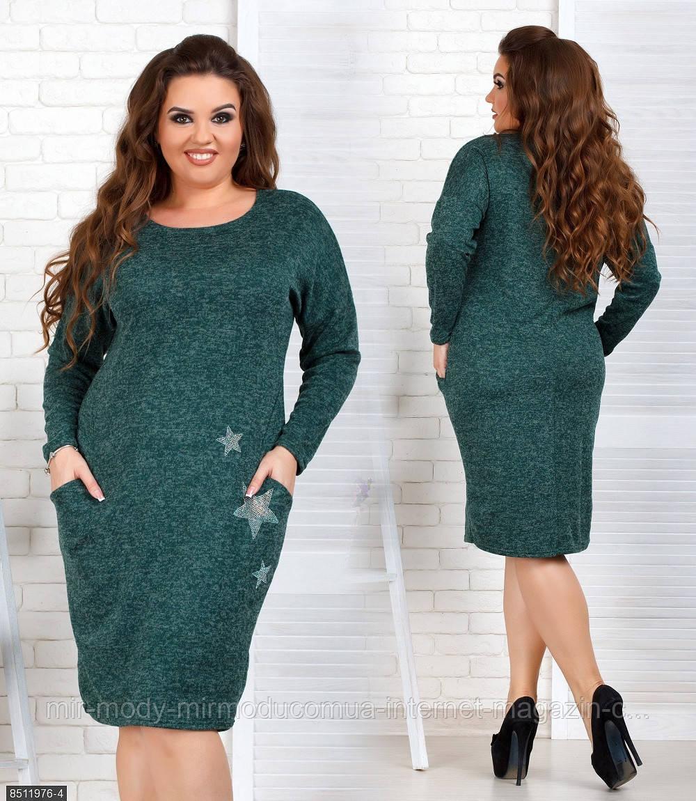 Платье 8511976-4 (днка)