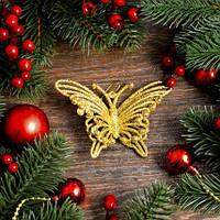Новогоднее украшение Бабочка объемная золото 0325