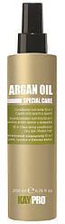 Argan Oil SpecialCare Уход TOTAL ONE