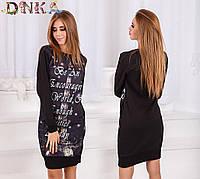 Черное платье  с карманами и принтом