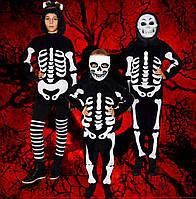 Скелет ( мальчик ). 140-152 см.  Детские карнавальные костюмы на Хэллоуин