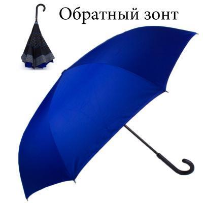 Потрясающий женский зонт-трость полуавтомат обратного сложения  DOPPLER DOP73976508, цвет синий.