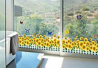 Интерьерная наклейка на стену Подсолнухи и бабочки (AY7210)