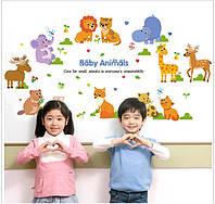 Интерьерная наклейка на стену  Мультфильм (SK9104)