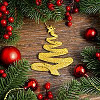 Новогоднее украшение Елка модерн золото 0116