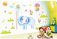 Интерьерная наклейка на стену Ростомер слоник (xy1112)