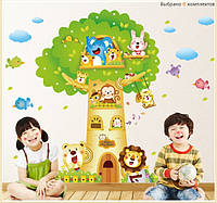 Интерьерная наклейка на стену  Домик на дереве (GS8910)