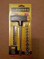 Викрутка T-подібна (набір) STAYER