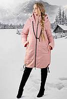 Женский пуховик Лиана - розовый: 44,46,48,50,52,54